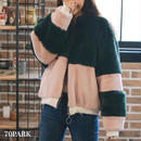 #Bi Color Faux Fur Jacket   バイカラー ボリューム ファー ジャケット  ファーコート ピンク