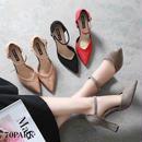 #V Cut Pointed Toe Heel Pumps Vカット ポインテッドトゥ 太ヒール 美脚 パンプス 全4色