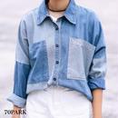 #Patchwork Denim Shirt  パッチワーク デニムシャツ  ブルー