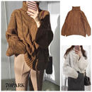#Loose Fit Cable Knit Turtleneck Sweater ケーブル編み ローゲージ ルーズ タートルネック ニット 全2色