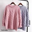 #Cable Knit Crew Neck Sweater  クルーネック ルーズフィット  ケーブルニット 全3色