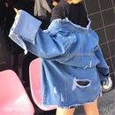 #Damaged denim jacket  ハイダメージ デニムジャケット Gジャン ブルゾン