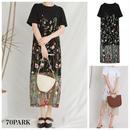 #Floral Embroidered Mesh Dress Set  フラワー 刺繍 シースルー キャミ ワンピ セット 全2色 レース