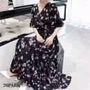 #Floral Short Sleeve Maxi Dress  小花柄 半袖 ロングフレア ワンピース 全2色