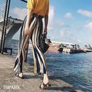 #Stripe High Waist  Wide Leg Pants ハイウエスト ストライプ  ワイドパンツ イエロー ウエストリボン