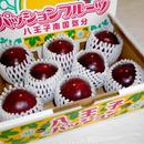 東京・八王子産リリコイ(パッションフルーツ)LLサイズ9個入り (送料込み)
