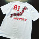 SUPPORT 81 HEART Tee_White