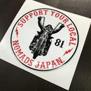 SUPPORT 81 Old Biker_Sticker_90mm
