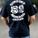 SUPPORT T-SHIRTS / ST-EO-B