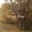 SHINTA's PIANO - Wind Play