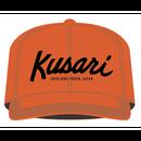 Kusari SNAPBACK CAP (ORANGE)