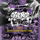 KING OF KINGS 2017 GRAND CHAMPIONSHIP FINAL