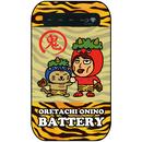 モバイルバッテリー(鬼いちゃん)