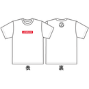 「LOGBOOK」Tシャツ(White)