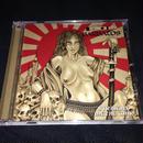 "Barbatos ""Straight metal war"" CD"