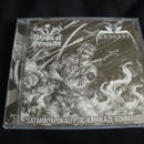 "Abigail ""Satanik apocalyptic kamikaze kommandos"" Split CD with Winds Of Genocide"