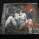 "Abigail ""The eastern desekratorz"" Split CD with Mantak"