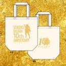 10周年記念トートバッグ