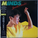 Junko Ohashi - Minds(大橋純子の世界 Ⅱ)