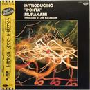 "Shuichi Murakami (村上秀一) - Introducing ""Ponta"" Murakami"
