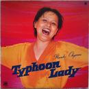 Ruriko Ohgami (大上留利子) – Typhoon Lady