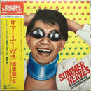 Ryuichi Sakamoto & The Kakutougi Session ‎– Summer Nerves