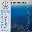 Bingo Miki & Inner Galaxy Orchestra ‎– Back To The Sea