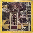 Gary Bartz ‎– Music Is My Sanctuary