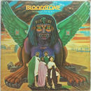 Bloodstone ‎– Riddle Of The Sphinx