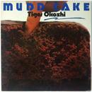 Tiger Okoshi (タイガー大越) – Mudd Cake