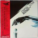 David Matthews & Electric Birds - Digital Love