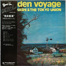 T. Takahashi & The Tokyo Union – Maiden Voyage (高橋達也と東京ユニオン - 処女航海)