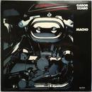 Gabor Szabo – Macho