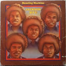 Jackson 5ive (Jackson 5) - Dancing Machine