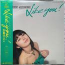 Keiko Mizukoshi (水越けいこ) – Like You!