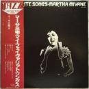Martha Miyake (マーサ三宅) - My Favorite Songs