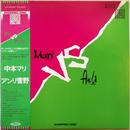 Mari vs Anli - Mari Nakamoto Anli Sugano(中本マリ アンリ菅野)