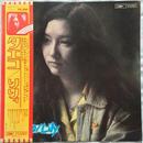 Lily - Taeko (りりィ - タエコ)