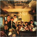 Chanels, The (ザ・シャネルズ) – Heart & Soul