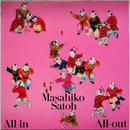 Masahiko Sato (佐藤允彦) - All-in All-out