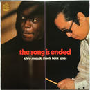 Ichiro Masuda Meets Hank Jones ‎– The Song Is Ended