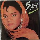 Sybil – S.T.