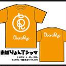 小原涼オフィシャルTシャツ(落書きなし)