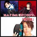 【ダウンロード販売】M.A.Y feat.コタニキンヤ. /『堕天使』