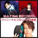 【ダウンロード販売】M.A.Y feat.コタニキンヤ. /『ファニーナとコモリーナの憂鬱』