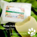 ハーバルポーション  Organic Herbs