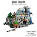 LEGO互換品  MINECRAFT マインクラフト 山の洞窟 The Mountain Cave 21137 レゴ互換