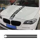 BMW用 ステッカー ボンネット f30 f31 e90 e91 e46 e39 e60 f10 f11 f15 x5 f30