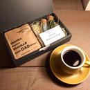 父の日[Green & Coffee SET]ボトルフラワー2個+メッセージドリップバック5個