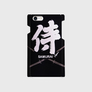 侍SAMURAI Smartphone Case Black ( Apx. $14) ساموراي غلاف الهاتف الذكي